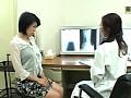 内診台屈辱医療 5 1