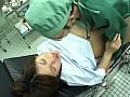 内診台屈辱医療 5 21