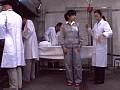 内診台屈辱医療 5 24