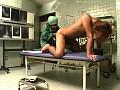 Dr.ピノッコの手術記録 33