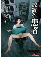 (171nksd00017)[NKSD-017] 放置された患者 江咲まりな ダウンロード