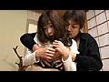 (171tusd01)[TUSD-001] 主人の性癖は… 水川彩子 ダウンロード 14