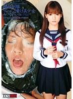 「顔面制服ザーメン漬け美少女 みづなれい」のパッケージ画像