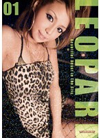 LEOPARD 01 ダウンロード