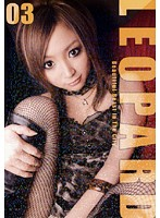 LEOPARD 03 ダウンロード