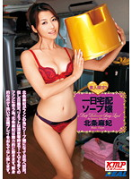 (172real00430)[REAL-430] 素人限定!一日宅配ソープ嬢 北条麻妃 ダウンロード