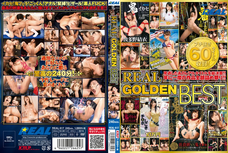[REAL-617] REAL GOLDEN BEST