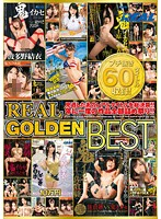 REAL GOLDEN BEST ダウンロード