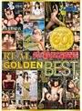 REAL GOLDEN BEST