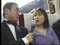 桜朱音が汁男と行く変態バスツアー 7