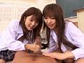 春咲あずみと相崎琴音のダブルドリーム スペシャル サンプル画像 No.1