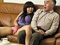 絶品ボディのスケベ女にレンタルされたオッサン セックス処理が激務過ぎてチ○ポが擦り切れそうです。 KAORI 2