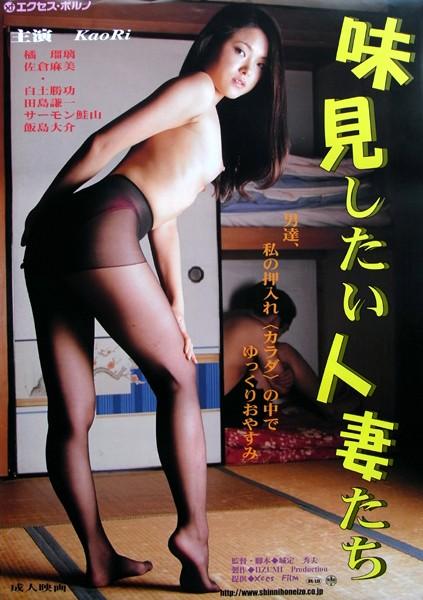 xxx-women-2003