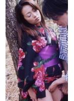 「主婦の性 淫らな野外エッチ」のパッケージ画像