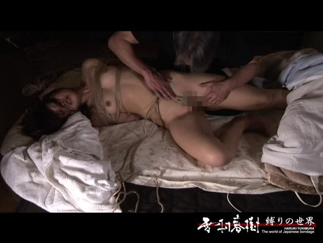 欲情の女団地4 高島恭子 の画像15