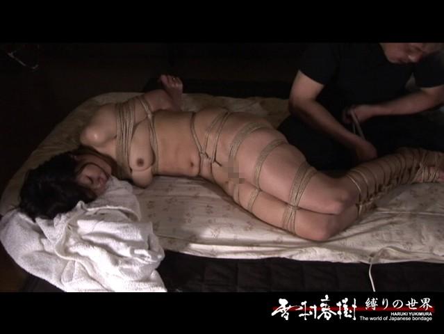 欲情の女団地4 高島恭子 の画像16