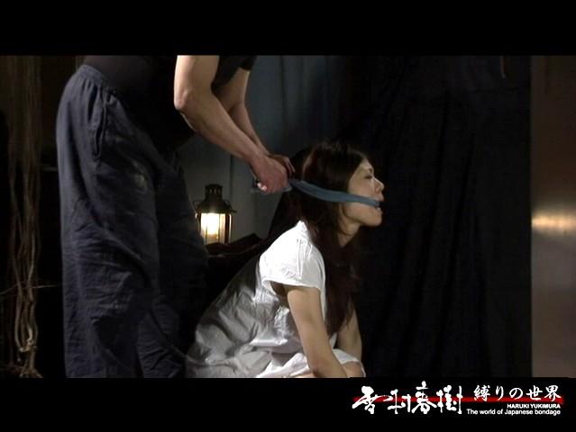 縛嬢 【BAKUJYO】 3 加藤聖良 の画像1