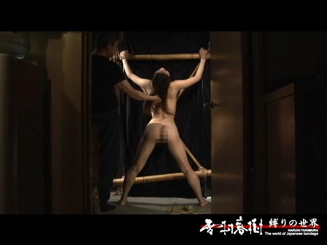 縛嬢 【BAKUJYO】 3 加藤聖良 の画像11