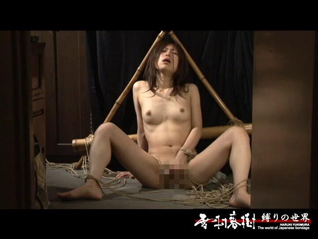 縛嬢 【BAKUJYO】 3 加藤聖良 の画像12