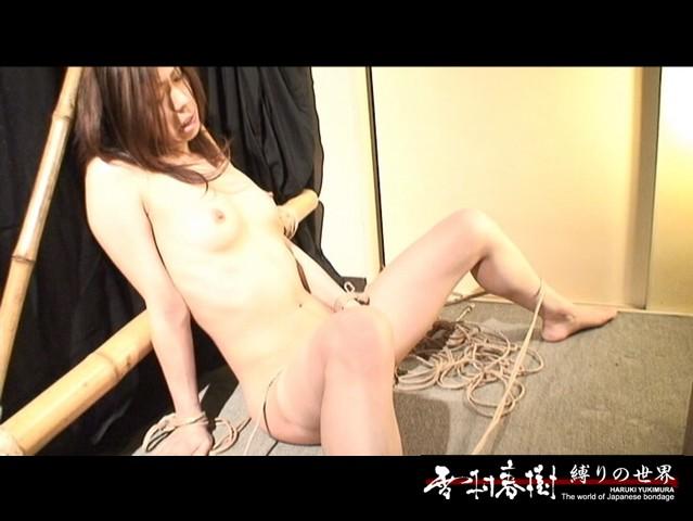 縛嬢 【BAKUJYO】 3 加藤聖良 の画像19