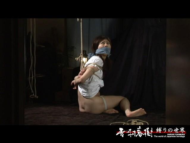 縛嬢 【BAKUJYO】 3 加藤聖良 の画像3