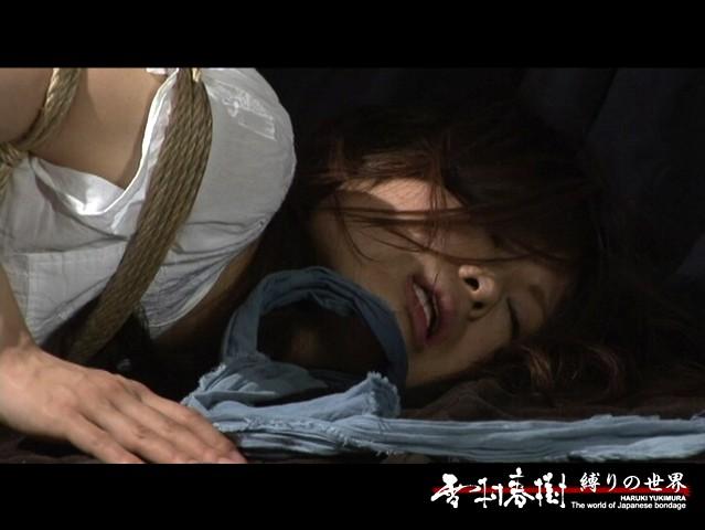縛嬢 【BAKUJYO】 3 加藤聖良 の画像6