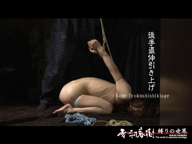 縛嬢 【BAKUJYO】 3 加藤聖良 の画像7