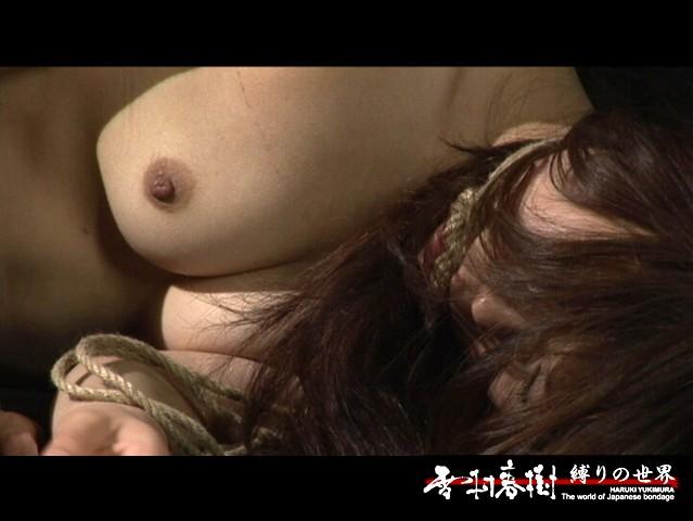 縛嬢 【BAKUJYO】 3 加藤聖良 の画像8