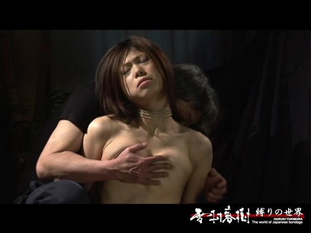 縛嬢 【BAKUJYO】 3 加藤聖良 の画像9