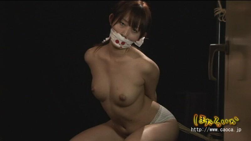 縛嬢 【BAKUJYO】 4 大沢美加 の画像11