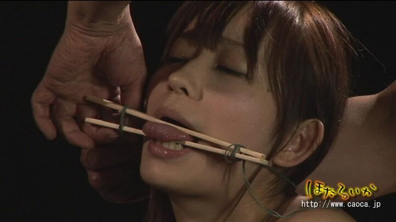 縛嬢 【BAKUJYO】 4 大沢美加 の画像12