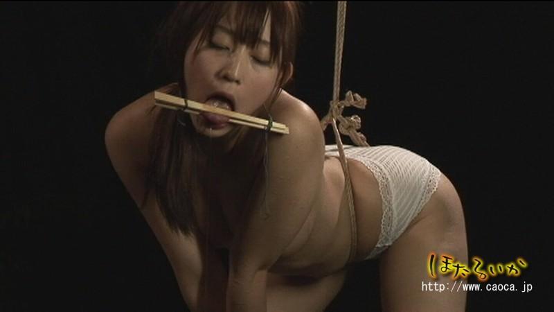 縛嬢 【BAKUJYO】 4 大沢美加 の画像13
