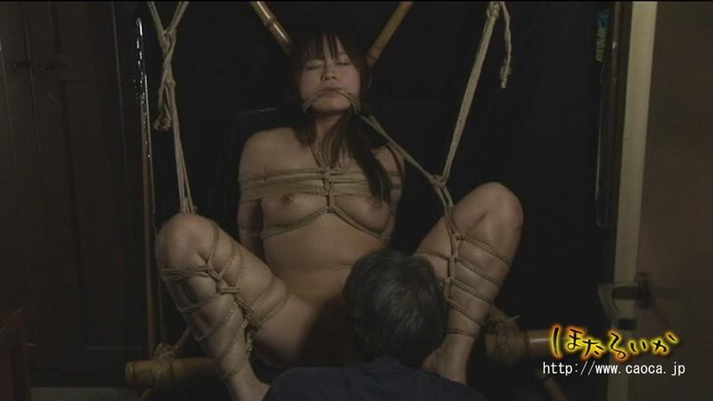 縛嬢 【BAKUJYO】 4 大沢美加 の画像18