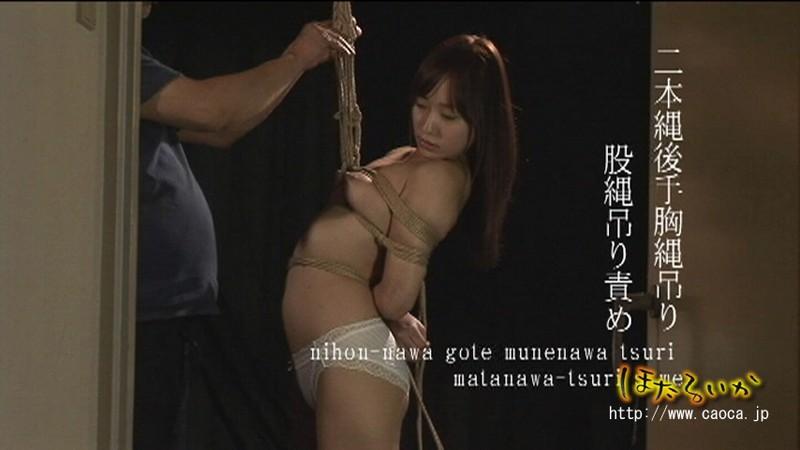 縛嬢 【BAKUJYO】 4 大沢美加 の画像7