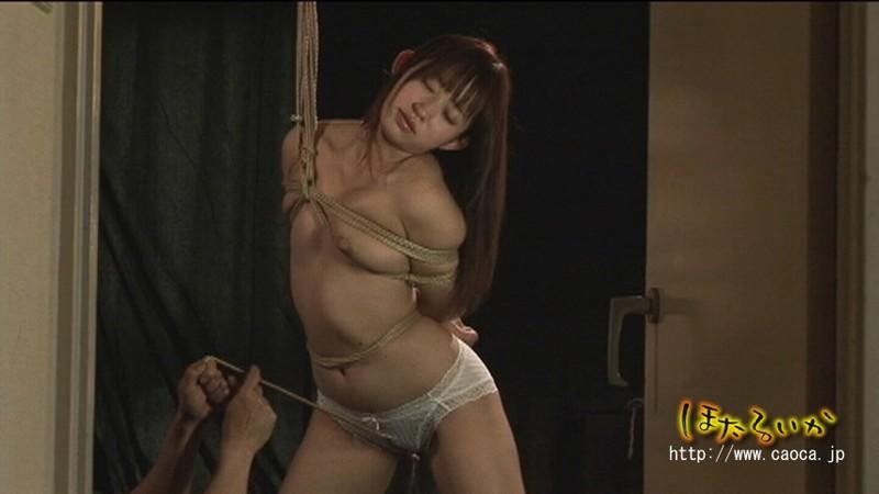 縛嬢 【BAKUJYO】 4 大沢美加 の画像8
