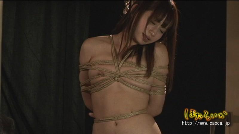 縛嬢 【BAKUJYO】 4 大沢美加 の画像9