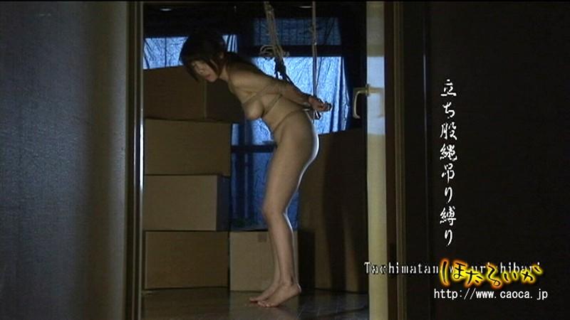縛嬢 【BAKUJYO】 5 真中ゆかり の画像3