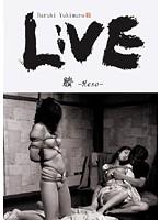 (178l00001)[L-001] LIVE 臍- Heso- ダウンロード