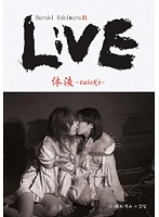 LIVE 体液-taieki- ダウンロード