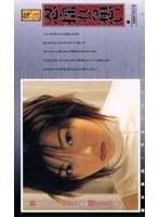 (178x001)[X-001] 忍・揺れる想い 笠木忍 ダウンロード