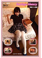 (178yd017)[YD-017] 羞恥美人 Bondage Memory 悪戯の小部屋 辻あずき ダウンロード
