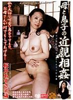 (17abd024)[ABD-024] 母と息子の近親相姦 桜井あずさ 50歳 ダウンロード
