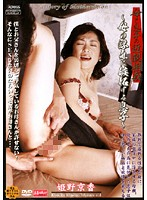(17abd027)[ABD-027] 母と息子の近親相姦 〜母の浮気に嫉妬する息子〜 姫野京香 ダウンロード