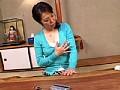 【母子相姦外伝】親戚の叔母さん 仲田絵理46歳 サンプル画像0