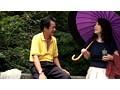 (17bjd00011)[BJD-011] 熟年交尾 フルムーン上野原の旅 高城紗香 ダウンロード 1