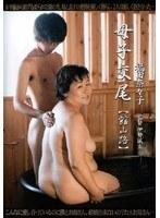 (17bkd19)[BKD-019] 母子交尾 【館山路】 ダウンロード