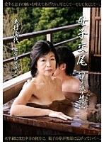 母子交尾 【伊豆城ヶ崎路】