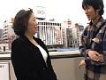 母親上京物語 もうひとつの母子交尾 木下洋子 1
