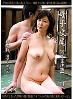 母子交尾 【内房富津路】 ダウンロード