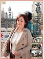 水城茉莉子(みずきまりこ)の無料サンプル動画/画像3